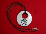 A3 / Collier : Astrologie Chinoise `` Le Tigre ``
