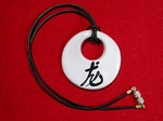 A5 / Collier : Astrologie Chinoise `` Le Dragon ``