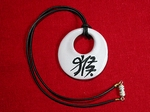 A9 / Collier : Astrologie Chinoise `` Le Singe ``
