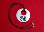 B12 / Collier : Astrologie Chinoise `` Le Cochon ``